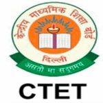 Central Teacher Eligibility Test ( CTET )