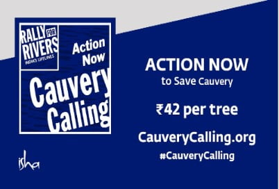 Save Cauvery - Donate Tree